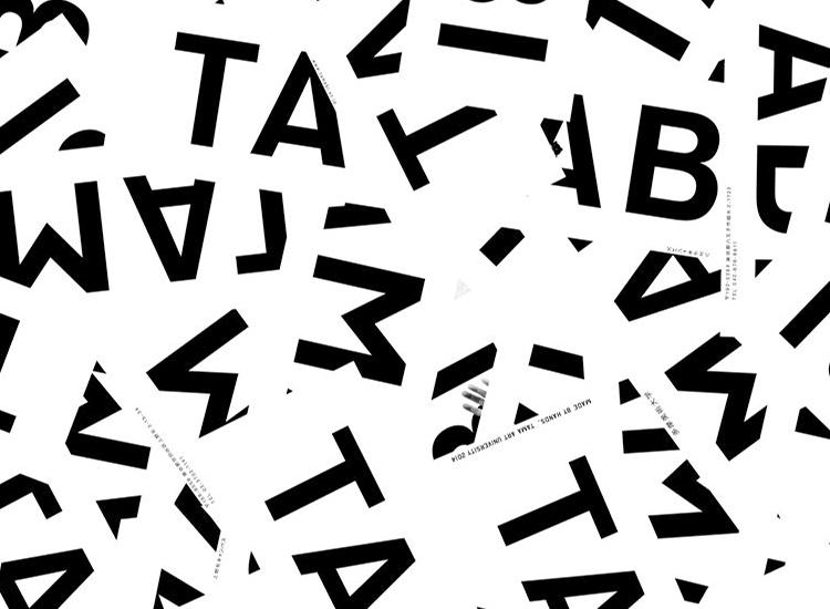 httpwww.tamabi.ac.jpprofpradv.htm